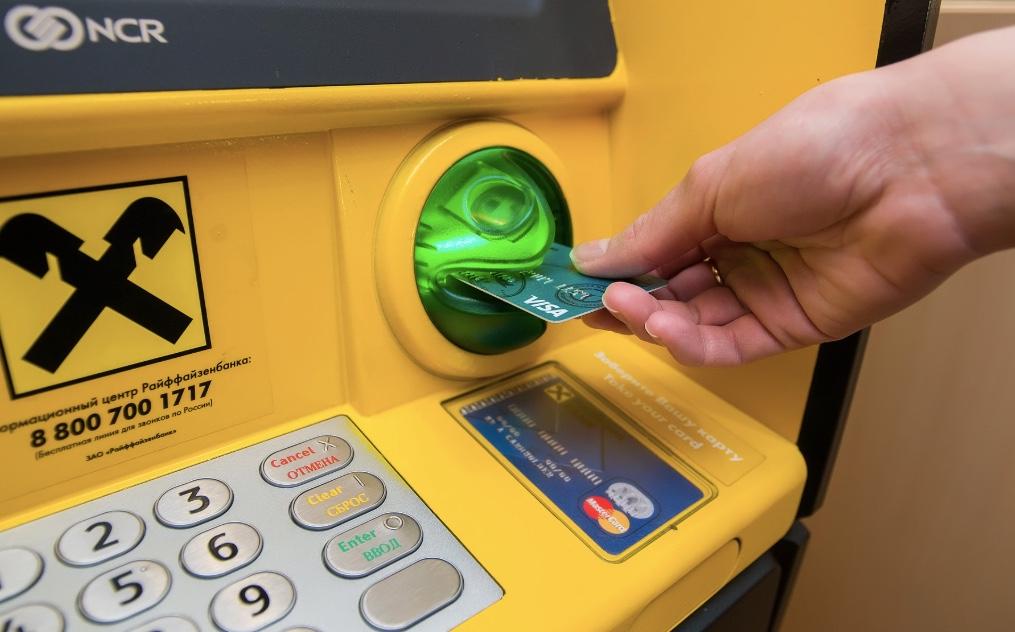 Изображение - Перевод с карты на карту райффайзенбанк raiffaizenbank-bankomat