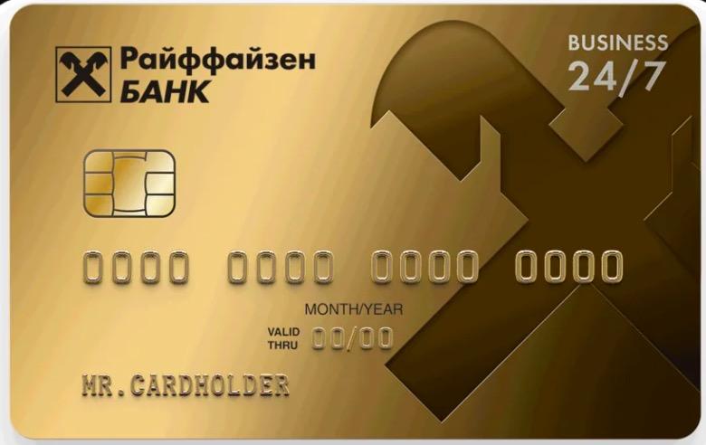 Сбербанк чтобы выдать кредит заставили оформить карту